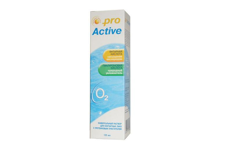 Раствор Optimed ProActive 125 мл